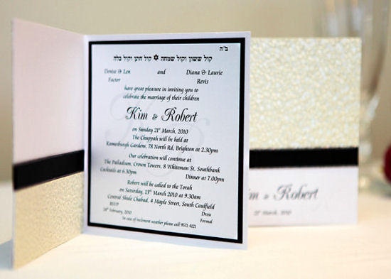 wedding_invitation_22